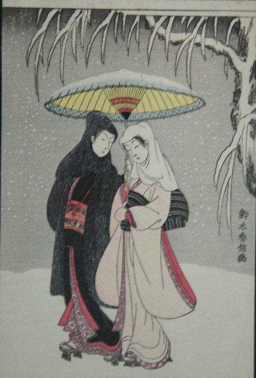 Suzuki Harunobu (1725-1770)  'Lovers Walking in the Snow' or 'Crow and Heron'