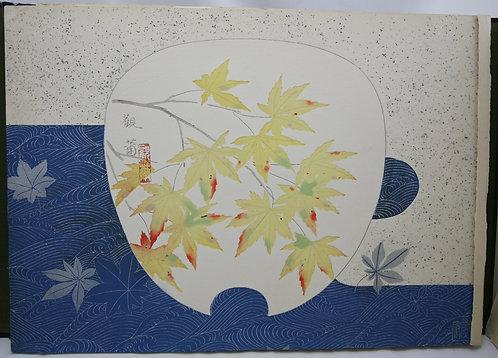 Kobayashi Kanji (1892-1974) 'Book of 'Flowers'