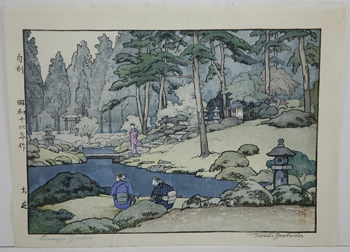 Toshi Yoshida (1911-1995) 'Linnoji Garden'