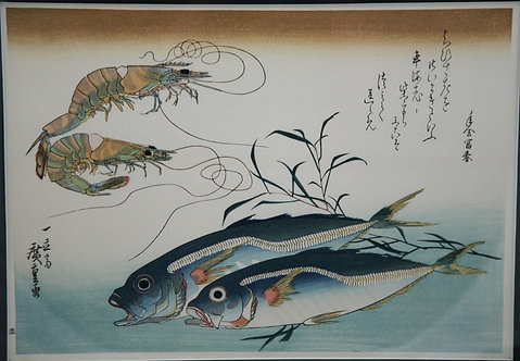 Utagawa (Ando) Hiroshige (1797-1858) 'Horse Mackerel, Prawns (Shrimp) & Seagrass