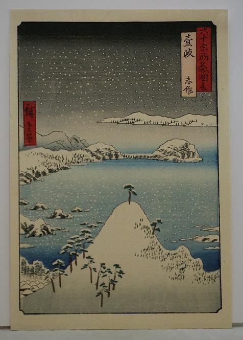 Utagawa (Ando) Hiroshige (1797-1858) 'Shisaku, Iki Province'