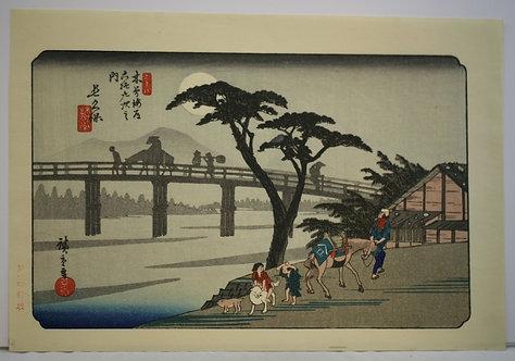 Utagawa (Ando) Hiroshige (1797-1858) 'Nagakubo'