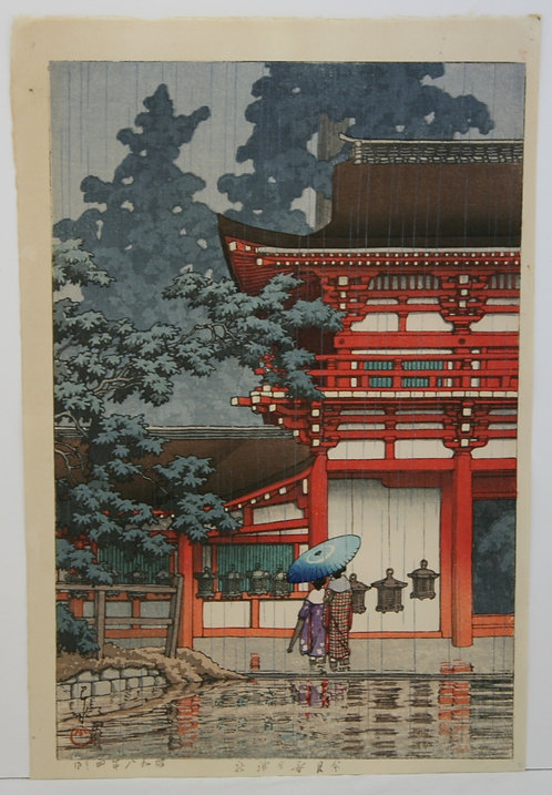 $OLD! TY! Kawase Hasui (1883-1957) 'Rainy Day at the Kasuga Shrine in Nara'