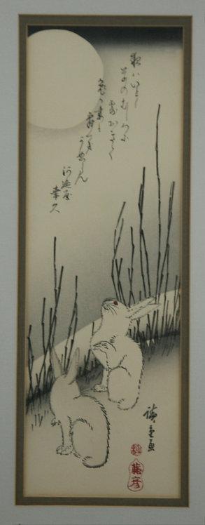 Utagawa Hiroshige (1797-1858) 'Rabbits Under a Full Moon'