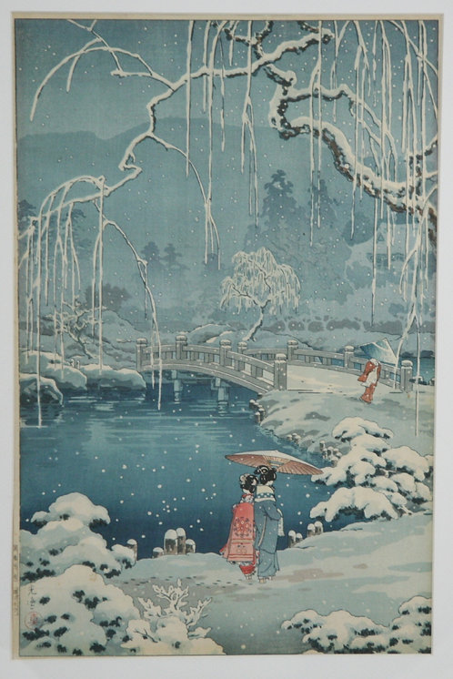 Tsuchiya Koitsu (1870-1949)  'Spring Snow at Maruyama in Kyoto'