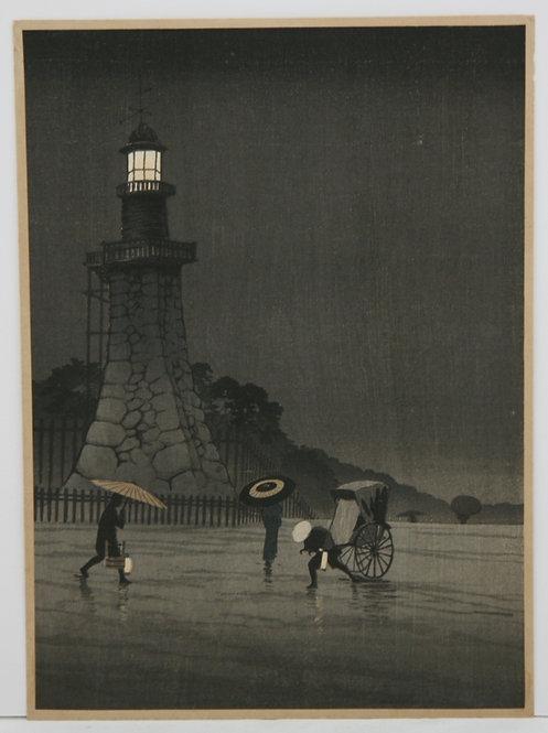 Kobayashi Kiyochika (1847-1915) The Night Scene Series: 'A Rainy Night at Kudan'
