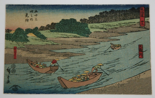 Utagawa Hiroshige (1797-1858) Mitsuke: Ferry Boats and the Tenryû River, #28