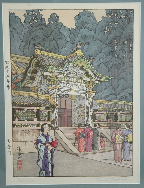 Toshi Yoshida (1911-1995) 'Okaramon'