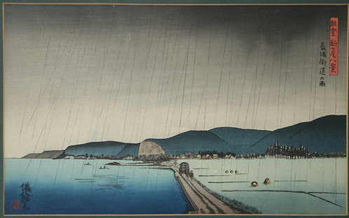 Okuyama, Gihachiro (1907-1981) 'Rain on the Nagaura-Kaido Highway'