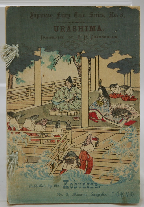 Japanese Fairy Tale 'Urashima' Published by Kobunsha