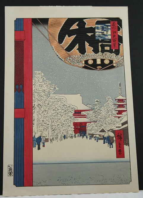 Utagawa Hiroshige 'The Great Lantern at Thunder Gate' 'One-Hundred Views of Edo'