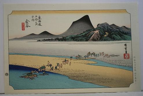 Utagawa Ando Hiroshige (1797-1858) 'Kanaya', Hoeido Edition 1831-1834