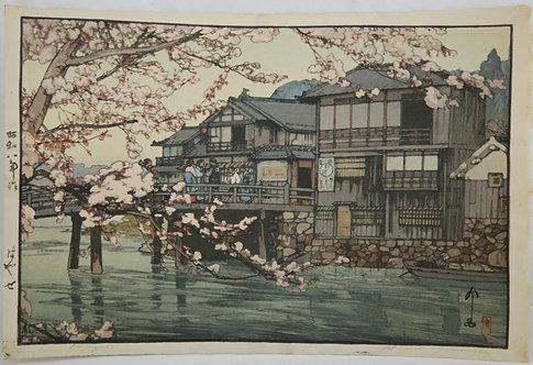 $OLD! TY! Hiroshi Yoshida (1876-1950)  'Hayase' Series: Kansai District