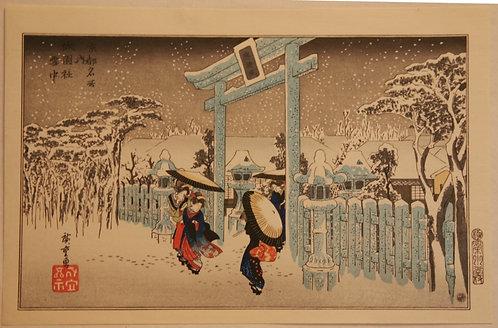 Utagawa Ando Hiroshige (1797-1858) 'Gion Shrine in Snow'