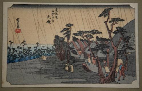 Utagawa Hiroshige (1797-1858) 'Oiso', from Series 53 Stations of Tokaido'
