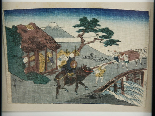 After Katsushika Hokusai (1760-1849) Fujikawa Station Miniature Crepe Print
