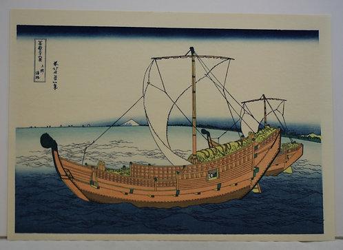 Katsushika Hokusai (1760-1849) 'At Sea off Kazusa'