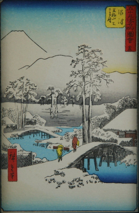 Utagawa Ando Hiroshige (1797-1858) 'Numazu; Mt. Fuji in Clear Weather after Snow