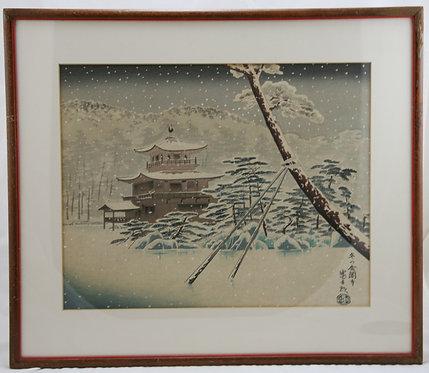 $OLD! TY! Tokuriki, Tomikichiro (1902-1999)  'Golden Pavilion in Snow'