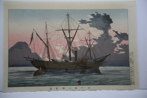 Kobayashi Kiyochika (1847-1915)  'On the Ocean at Shinagawa'