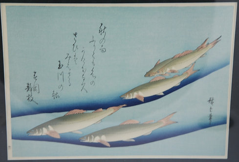 Utagawa (Ando) Hiroshige (1797-1858) 'Trout' from Untitled Fish Series