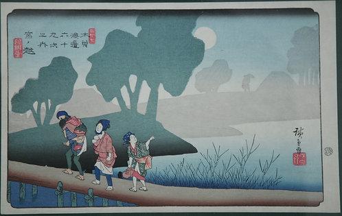 Utagawa Hiroshige (1797-1858)  'Moonlit Night at Miyanokoshi' #36