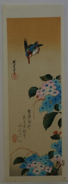 Utagawa (Ando) Hiroshige (1797-1858) 'Hydrangeas and Kingfisher'