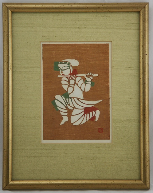 Inagaki Toshijiro (Nenjiro) (1902-1963) 'Flute Player'
