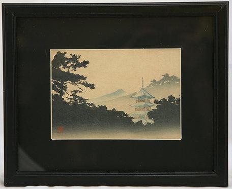 Unread Artist 'Pagoda'