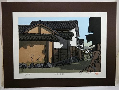 Katsuyuki Nishijima (1945-) 'Mitake' Kiso Kaido, 1st Edition, No. 1 of 500
