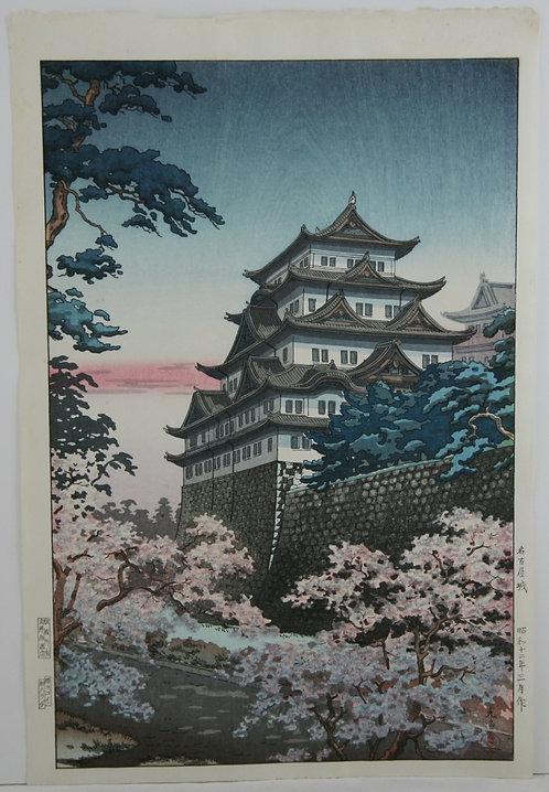 Tsuchiya Koitsu (1870-1949) 'Nagoya Castle'