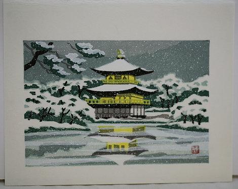 Masao Ido (1945-) 'The Golden Pavilion in Snow'