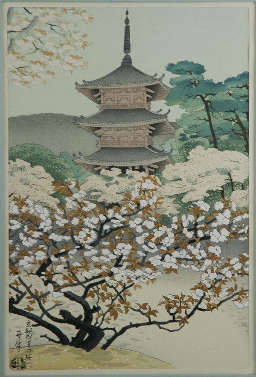 Benji Asada (1899-1984)  'Cherry Blossoms at Omuro Pagoda in Spring'