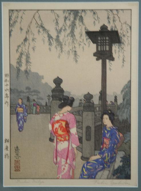 Toshi Yoshida (1911-1995) 'Benkei Bridge'