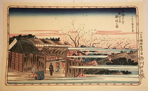 Utagawa Hiroshige (Japanese, 1797-1858)  'Cherry Blossoms at New Yoshiwara'