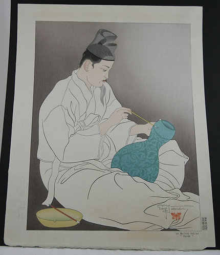 Paul Jacoulet (1896-1960) Le Maitre Potier, Coree (The Master Potter, Korea)