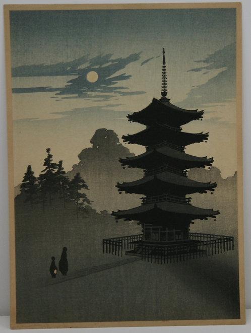 Kobayashi Eijiro (1870-1946) The Night Scene Series: 'A Pagoda by Moonlight'