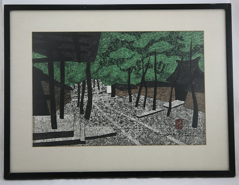 Kiyoshi Saito (1907-1997) 'Temple Yard'