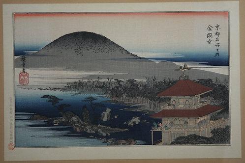 Hiroshige, Utagawa (Ando)(1797-1858) 'Kinkakuji Temple', Famous Places in Kyoto