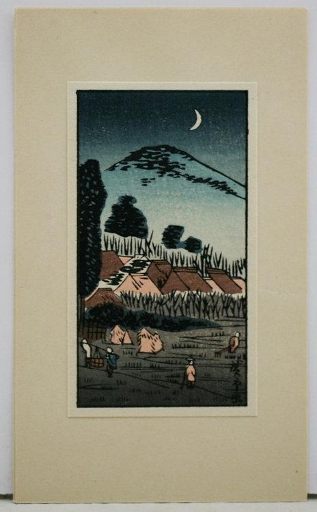 Utagawa Hiroshige (1797-1858) 'Rice Paddies at Oiso Province'
