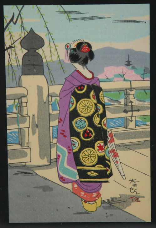 Takeji Asano (1900-1999) 'Maiko in Spring'
