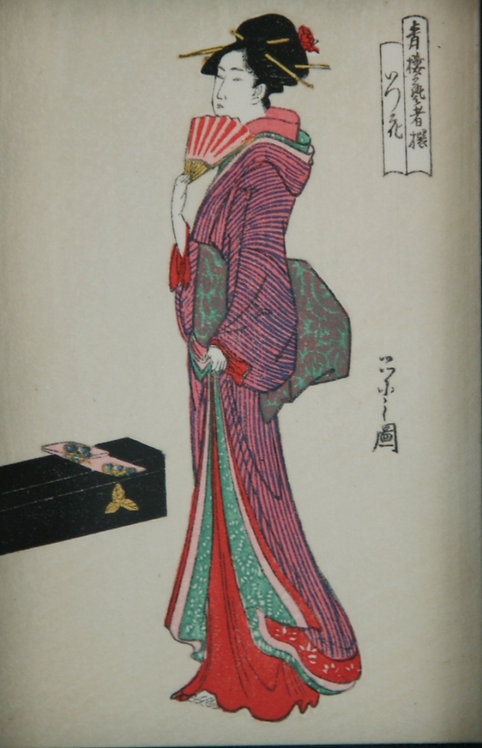 $OLD! Eishi (Hosada) Chobunsai (1756-1829) 'Beauty Itsuhana'