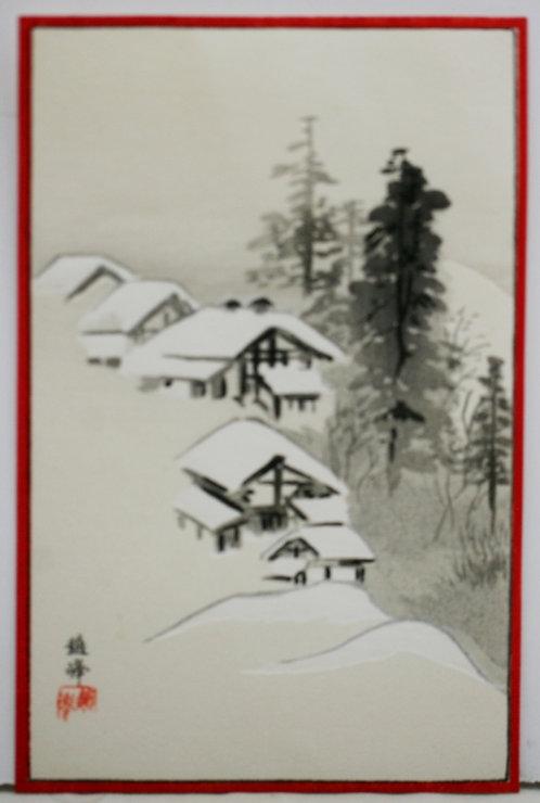 Kiyomine Yoshikawa (Etsuho) 'Snow Village'