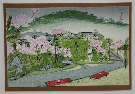Unread Artist Mid-Century Modern 'Garden in Spring'