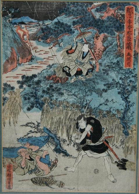 Utagawa Kunisada (1786-1864) A.K.A. Toyokuni III (1844-1864) 'Act V (Godanme)'