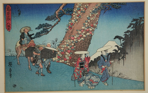 Utagawa (Ando) Hiroshige (1797-1858) 'Act VIII' from the Play 'Hachidanme'