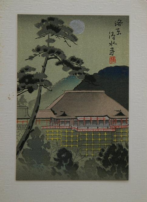 Kobayashi Kiyochika (1847-1915)  'Golden Pavillion Under a Silver Moon'