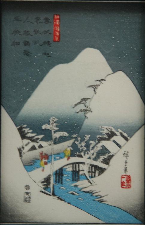 Utagawa Ando Hiroshige (1797-1858) 'Bridge in a Snowy Landscape'