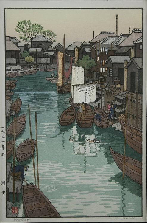 Toshi Yoshida (1911-1995) 'Urayasu'
