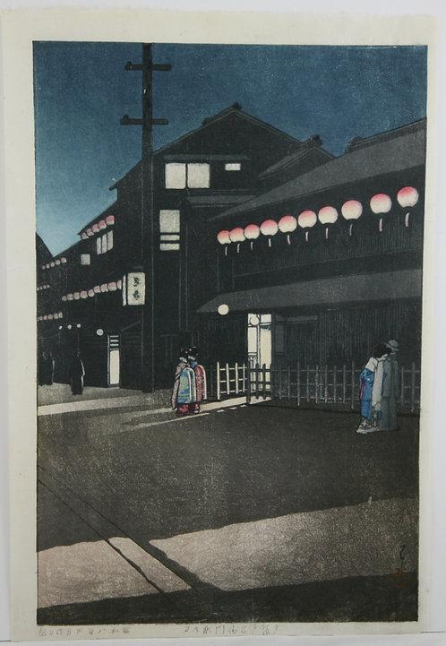 Kawase Hasui (1883-1957)  'Evening in Soemoncho Town, Osaka'